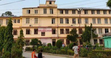 सेती अस्पताल